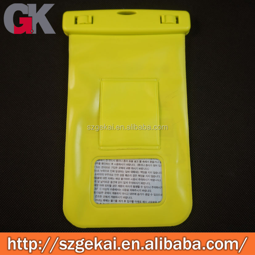 New design pvc phone waterproof case for Samsung S4 mini