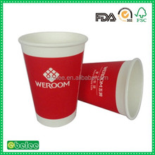 12oz food grade disposable paper cup with high quality