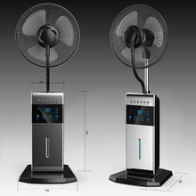 2014 hot-selling summer cooling you water mist fan for home use
