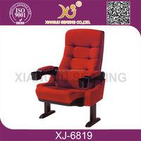 Luxury VIP cinema chair with cup holder XJ-6819