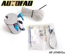 AUTOFAB - JDM 600ml Unverisal Aluminum Alloy Reservior Oil Catch Can Tank 600ML Silver AF-JYH01Cu