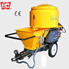 JP40-L automatic mortar plastering machine for wall