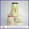 Biodegradable Disposable Beer Cups
