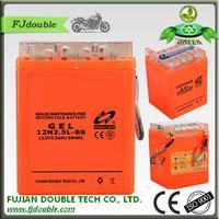 deep cycle gel battery 12v 2.5ah motorcycle