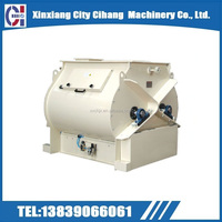 SSHJ1 animal feed horizontal type grinder mixer for sale
