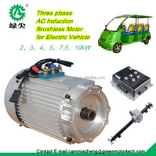Battery power AC brushless motor for convertion electric car