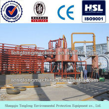 2013 new technology waste tire recycling machinery