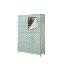 Fabric Chest Of Drawers