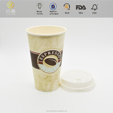 All Size Hot Selling Paper Coffee Sampling Cup from Huangshan