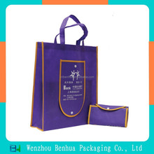 Customrized nonwoven foldable ladies shopping hand bags