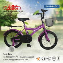 high quality CE approved kids mountain bike / kids sports bike
