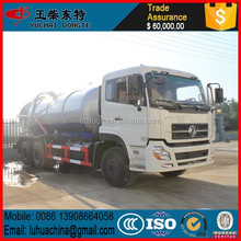 OEM ODM Dongfeng fecal suction truck 12ton sewage truck dongfeng 6cbm 4X2 dongfeng vacuum sewage suction tank truck