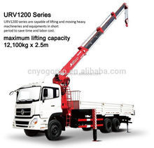 fuwukara UNIC hydraulic truck crane/ straight arm truck crane/truck mounted crane