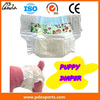 Disposable pet diaper cleaning dog diaper
