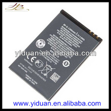 Mobile Phone battery for Nokia Lumia 710