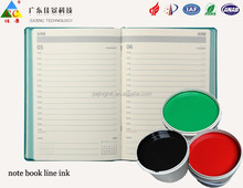 notebook printing ink, high quality and low price from China