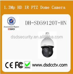 Dahua Auto focus DH-SD59120T-HN 1.3Mp HD Network IR PTZ Dome Camera