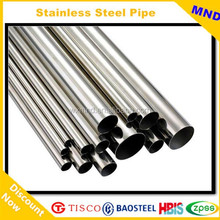 China stainless steel pipe tubes/pipe