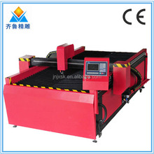 plasma cutting machine with famous brand/China good quality cnc plasma cutting machine