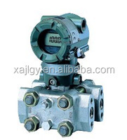 EJA130A High Static Differential Pressure Transmitter price, yokogawa EJA130 pressure transmitter EJA130 price, eja130 price
