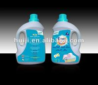 New Untra Concentrated Formula 2L Liquid Laundry Detergent / Clothes Washing