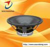 """carbon fiber cone 18"""" speaker SC-1801X"""