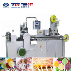 High Quality Flat Lollipop Production line (forming and wrapping)
