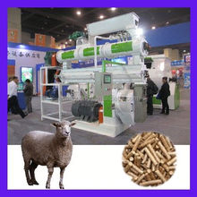 CE certificate Good quality dog/cattle food machine