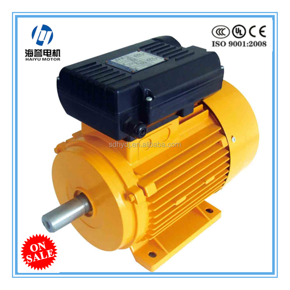 Yl yy yc series aluminum housing electric wheel motors for Electric motors for cars for sale