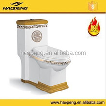 One Piece Sanitary Ware Colored Toilet Bowl, Siphonic Yellow Colored WC Toilet