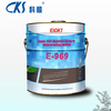 E-969 single-component polyurethane waterproof coating for driking water low price high quality