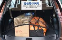 Nylon Elastic trunk use car cargo net