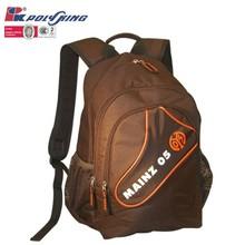 2015 customized basketball backpacks (pk-10983)