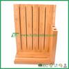 FB1-7014 new design Bamboo Knife block stand holder