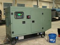 [GRANDNESS] TP50 FG WILSON Original UK 50KVA Silent Diesel Generator Powered by Perkins 1103A-33TG1 Socomec auto transfer switch