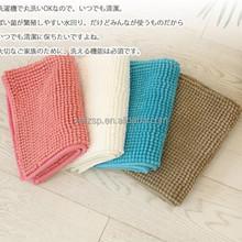 cotton shaggy bath mat rug