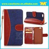 For iphone 6 leather case two colors wallet cellphone case