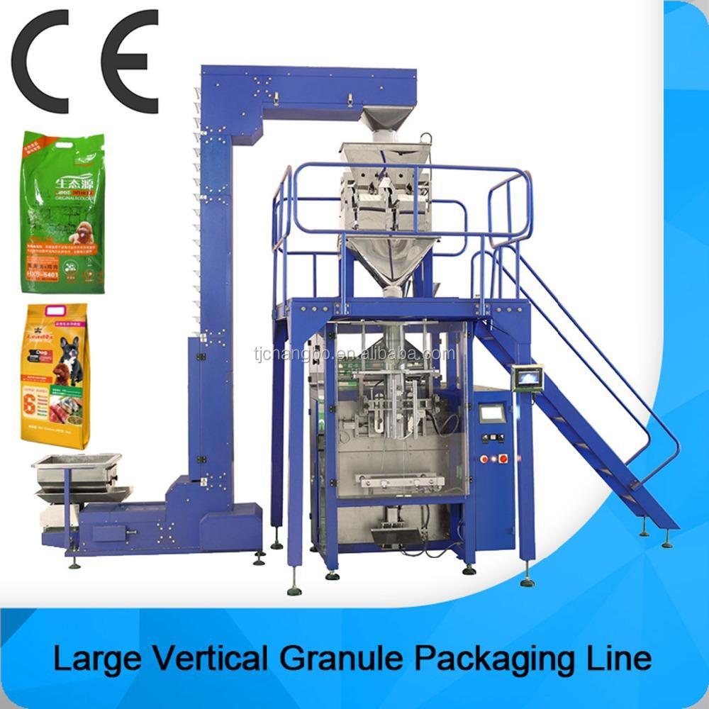 auto cotton machine