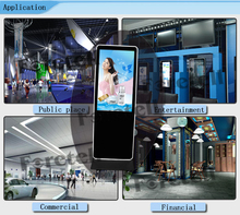 lcd & touch screen separate machine