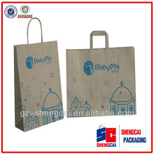 Cheap price fancy kraft paper bag wholesale made in china and alibaba china