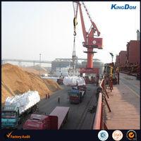 Bulk portland cement 32.5/32.5R price