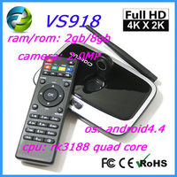 VS918 RK3188 Quad Core land rover a8 android 4.2 ip68 waterproof tv box 4.2.2 with Camera