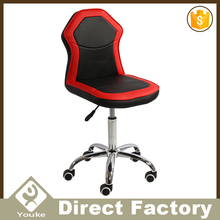 Newest design Funky modern cute office chairs