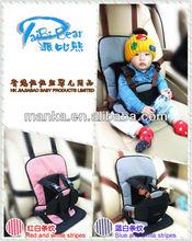 bebek araba emniyet yükseltici koltuk yemek koltuğu emniyet kemeri damla nakliye