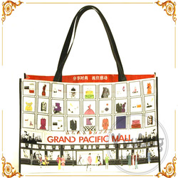 bopp laminated pp woven shopping tote packing bag