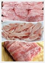 Frozen Pork Skinless Jowls