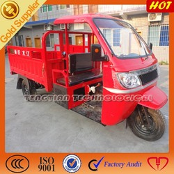 made in China hot sell three wheel cargo motorcycle/quality semi cabin cargo tricycle