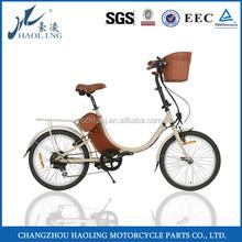 Haoling 20inch Mini lightweight cheap 350w electric racing bike