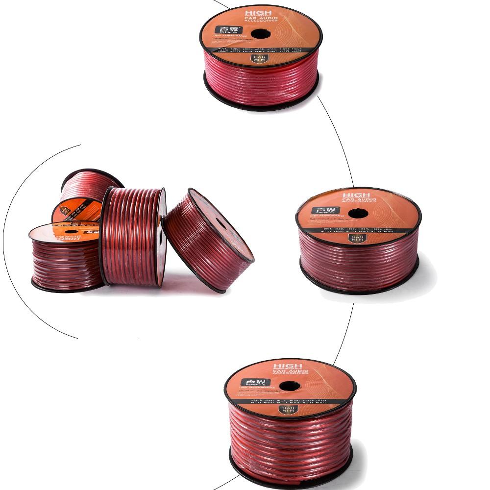 6mm auto stereo flache PVC audio lautsprecherkabel draht reinem ...