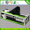 doggy poop bags from china / pet bag on roll / epi dog waste bag